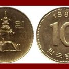 SOUTH KOREA 1989 10 WON BRASS COIN KM#33.1 Pagoda at Pul Guk Temple