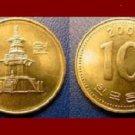 SOUTH KOREA 2000 10 WON BRASS COIN KM#33.2 Asia - Pagoda at Pul Guk Temple - XF BEAUTIFUL!