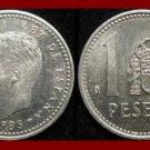 SPAIN 1985 1 PESETA COIN KM#821 Y140.1 KING JUAN CARLOS I Europe