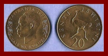 TANZANIA 1977 20 SENTI COIN KM#2 Running Ostrich - Swahili - President Julius Nyerere