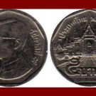 THAILAND 1988 5 BAHT COIN Y#219 BE2531 Temple - King Rama IX