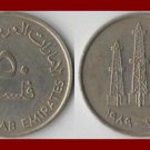 UNITED ARAB EMIRATES UAE 1989 50 FILS COIN KM#5 - Hejira AH1409 - Middle East - Oil Derricks