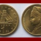 GREECE 1982 1 DRACHMA COIN KM#116 Greek 2 Masted Ship - Konstantinos Kanaris