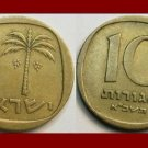 ISRAEL 1961 10 AGOROT COIN KM#26 Middle East - Hebrew Date 5721 ~ Palm Tree
