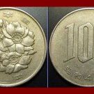 JAPAN 1971 100 YEN COIN Y#82 Emperor Hirohito - Showa Era Year 46 - Chrysanthemum - XF BEAUTIFUL!