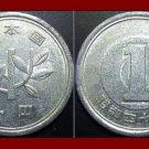 JAPAN 1973 1 YEN COIN Y#74 Emperor Hirohito - Showa Era Year 48