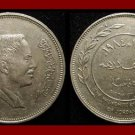 JORDAN 1984 50 FILS COIN KM#39 AH1404 Middle East - Hashemite Kingdom - XF BEAUTIFUL!