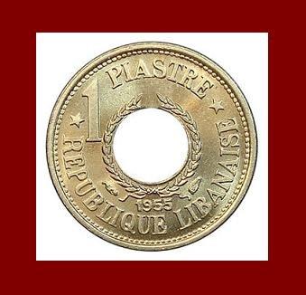 LEBANON 1955(a) 1 PIASTRE COIN KM#19 Middle East - AU - BEAUTIFUL!