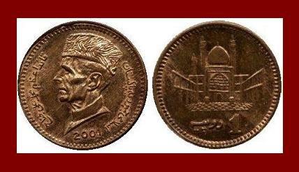 PAKISTAN 2004 1 RUPEE BRONZE COIN KM62 Middle East Commemorative Mohammad Ali Jinnah - BEAUTIFUL!
