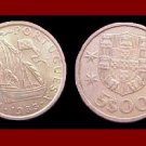 PORTUGAL 1983 5 ESCUDOS COIN KM#591 Europe - Galleon Ship