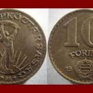 HUNGARY 1986 10 FORINT COIN KM#636 Europe
