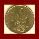 HUNGARY 1987 10 FORINT COIN KM#636 Europe