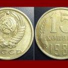 SOVIET UNION RUSSIA USSR CCCP 1981 15 KOPEKS COIN Y#131 EURASIA