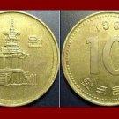 SOUTH KOREA 1992 10 WON BRASS COIN KM#33.1 Asia