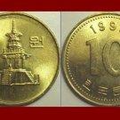 SOUTH KOREA 1999 10 WON BRASS COIN KM#33.2 Asia