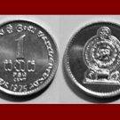 SRI LANKA - CEYLON 1975 1 CENT COIN KM#137 Asia - Written in Sinhala - Lion holding Sword