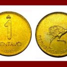 ARGENTINA 1987 1 CENTAVO BRASS COIN KM#71.2 South America - Running Ostrich