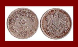 EGYPT 1973 5 MILLIEMES BRASS COIN KM#432 Africa AH1393