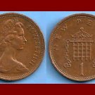England United Kingdom Great Britain UK 1974 1 NEW PENNY BRONZE COIN KM#915 Crowned Porticullis