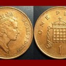 England United Kingdom Great Britain UK 1993 1 ONE PENNY COIN KM#935a Crowned Porticullis