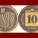ISRAEL 1998 10 AGOROT COIN KM#158 Middle East - Hebrew Date 5758 - Menorah