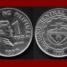 PHILIPPINES 1999 1 PISO COIN KM#269 Southeast ASIA - XF -  BEAUTIFUL!