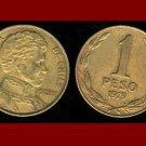 CHILE 1979 1 PESO COIN KM#208a South America