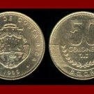 COSTA RICA 1999 50 COLONES BRASS COIN KM#231 Central America
