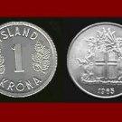 ICELAND 1965 1 ISLAND KRONA COIN KM#12a Europe - XF - LOW MINTAGE