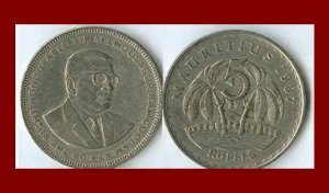 MAURITIUS 1987 5 RUPEES COIN KM#56 Africa - LOW MINTAGE - SCARCE!