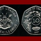 UGANDA 1987 10 SHILLINGS COIN KM#30 Africa - Coffee - AU BEAUTIFUL!