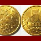 RUSSIA - CIS 2007 50 KOPEKS BRASS COIN Y#603a Saint George and Dragon - XF BEAUTIFUL!