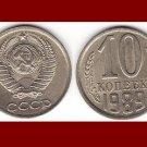 SOVIET UNION RUSSIA USSR CCCP 1989 10 KOPEKS COIN Y#130 EURASIA