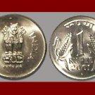 INDIA 2004 1 RUPEE COIN KM#92.2 - UNC AU BEAUTIFUL!