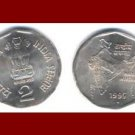 INDIA 1995 (B) 2 RUPEES COIN KM#121.5 NATIONAL INTEGRATION