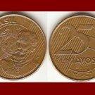 BRAZIL 2004 25 CENTAVOS BRASS COIN KM#650 South America