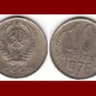 SOVIET UNION RUSSIA USSR CCCP 1976 10 KOPEKS COIN Y#130 Eurasia