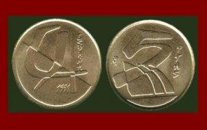 SPAIN 1991 5 PESETAS PTAS COIN KM#833 Europe - XF