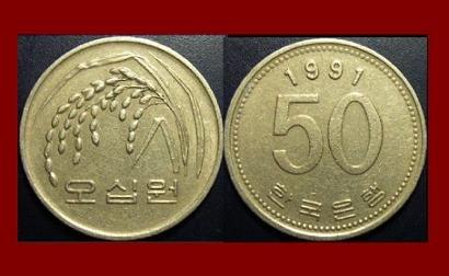 South Korea 1991 50 Won Coin Km 34 Asia F A O Issue
