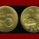 SOUTH KOREA 1971 5 WON BRASS COIN KM#5a Asia - XF - Iron Clad Turtle Boat