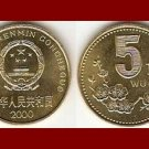CHINA PRC 2000 5 WU JIAO BRASS COIN Y#329 ASIA - Year of the Dragon