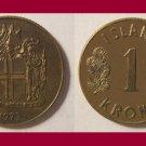 ICELAND 1973 1 ISLAND KRONA COIN KM#12a Europe