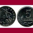 RUSSIA - CIS 2002 5 KOPEKS COIN Y#601 - Eurasia