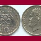 GREECE 1984 10 DRACHMES COIN KM#132 Greek Democritus Atom