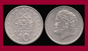 Greece 1986 10 Drachmes Coin Km 132 Greek Democritus Atom