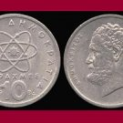 GREECE 1986 10 DRACHMES COIN KM#132 Greek Democritus Atom
