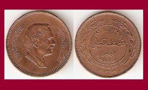 JORDAN 1978 5 FILS BRONZE COIN KM#36 AH1398 Middle East - Hashemite Kingdom