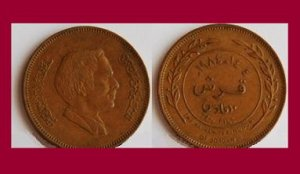 JORDAN 1984 10 FILS BRONZE COIN KM#37 AH1404 Middle East - Hashemite Kingdom