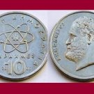 GREECE 2000 10 DRACHMES COIN KM#132 Europe - XF - Very Shiny! Beautiful!