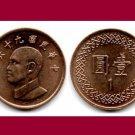 TAIWAN RPC 1987 1 YUAN BRONZE COIN KM#551 General Chiang Kai-shek ~ Year 76